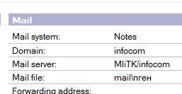Настройка почты Domino.JPG, 15.65 kb, 257 x 133