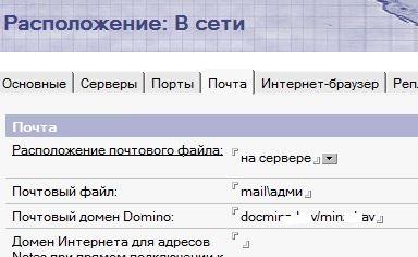 NastroykaLotus.JPG, 39.63 kb, 384 x 236
